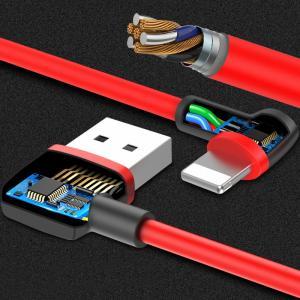 Kabel USB2.0 - Lightning 1.0m, M/M, kątowy; C4047RD