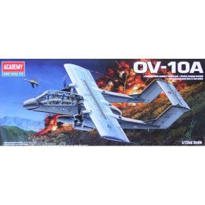 ACADEMY OV-10 Bronco