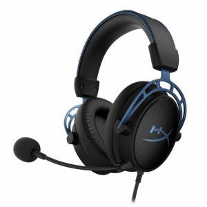Słuchawki Cloud Alpha S Blue