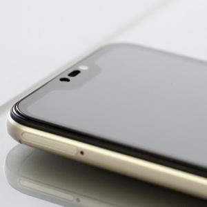 Szkło hartowane HardGlass Lite iPhone Xr czarny