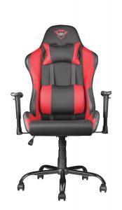 Fotel dla graczy GXT 707 RESTO