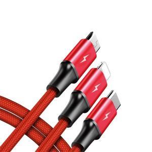 Kabel ładujący 3-in-1 USB - USB-C/microUSB/Lightning, 1,2m; C4049RD