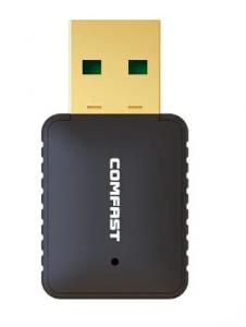 KARTA SIECIOWA USB AC 650 2.4/5.8 GHz