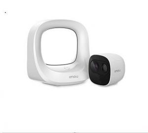 Zestaw Cell Pro Stacja bazowa + 1 Kamera